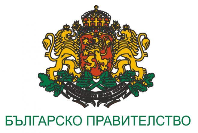 герб Р България