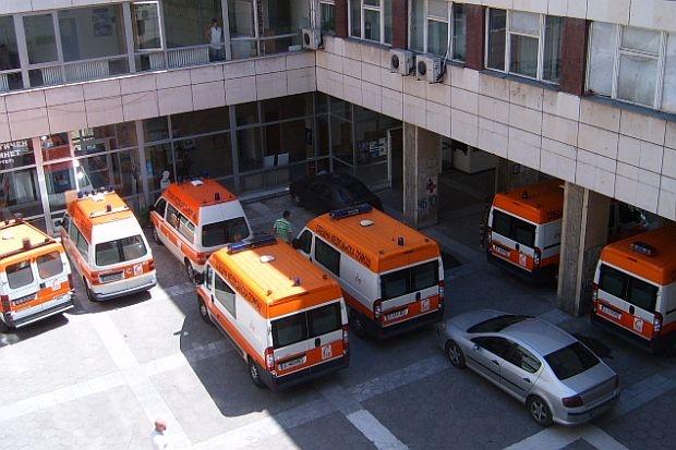 благоевградска болница