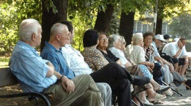 ранно пенсиониране
