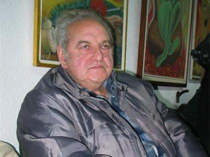 дядо-Смолян