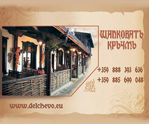 shapkovata-21